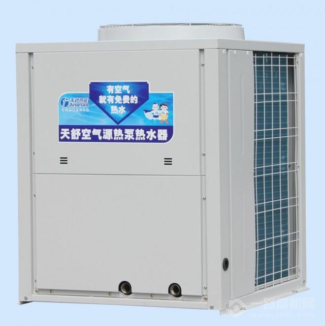 天舒空气能热水器加盟