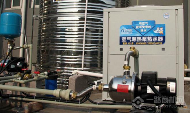 天舒空氣能熱水器