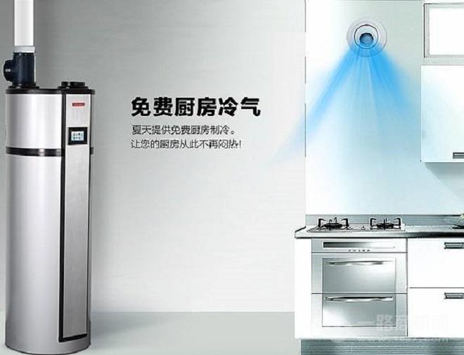 天舒空气能热水器
