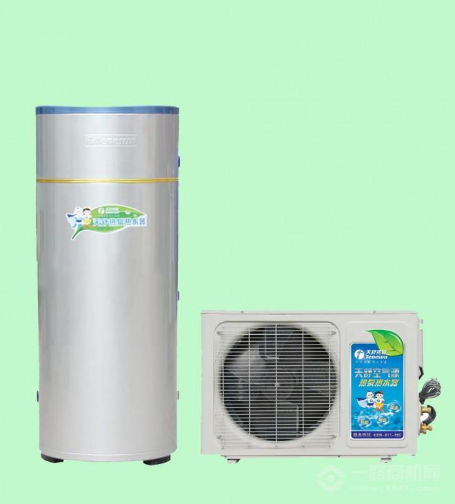 天舒空氣能熱水器加盟