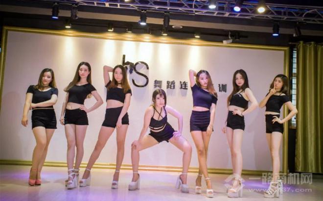 國際js舞蹈培訓加盟