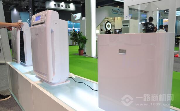 愛寶樂空氣凈化器