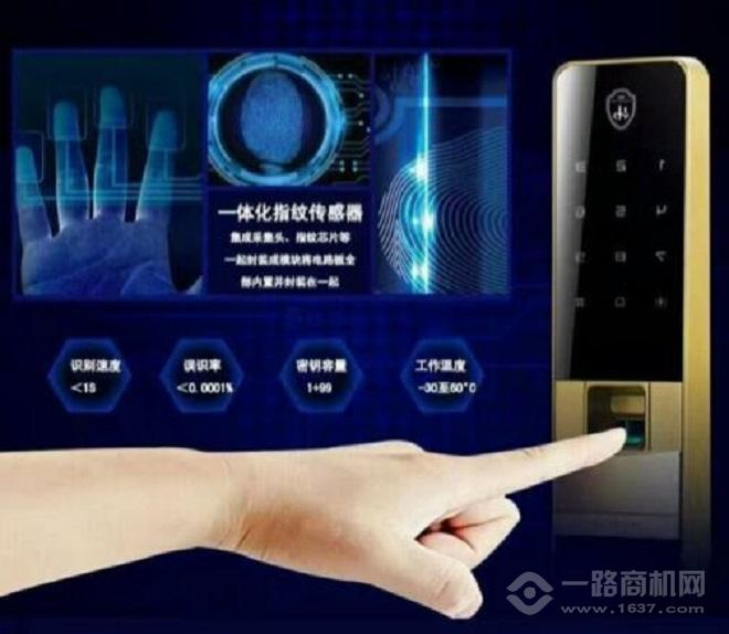 海贝斯智能门锁千赢国际app手机下载安装