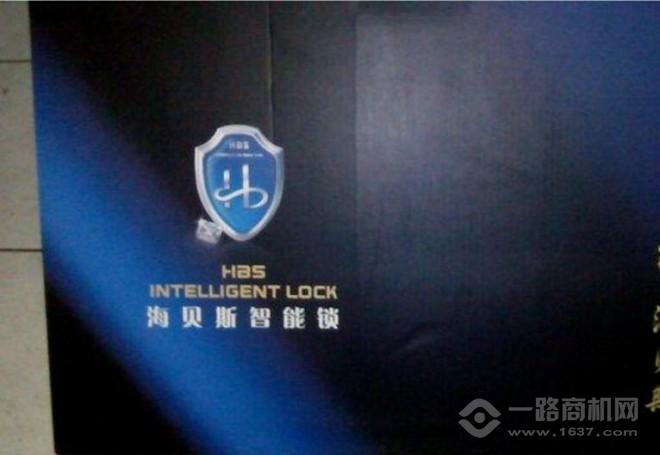海贝斯智能门锁