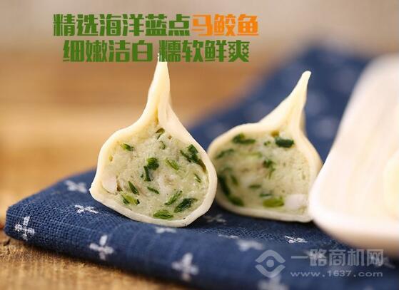 吴大嫂水饺加盟