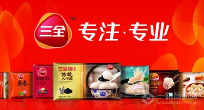 三全水饺加盟