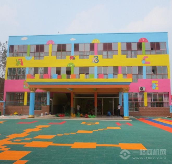 京師陽光幼兒園加盟
