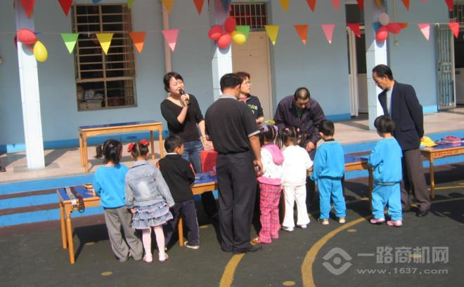 起點幼兒園加盟