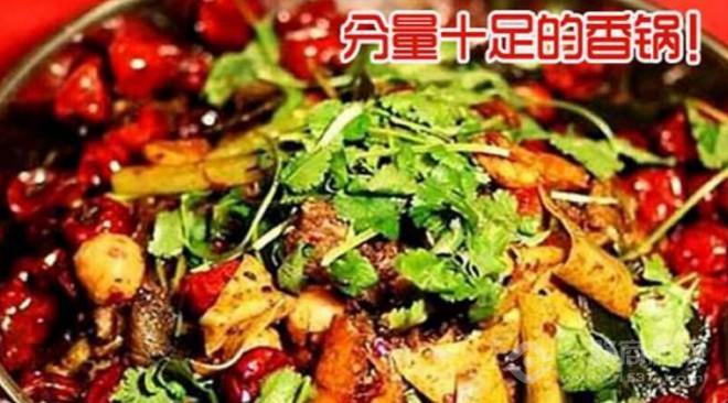 川佰嘉麻辣香鍋