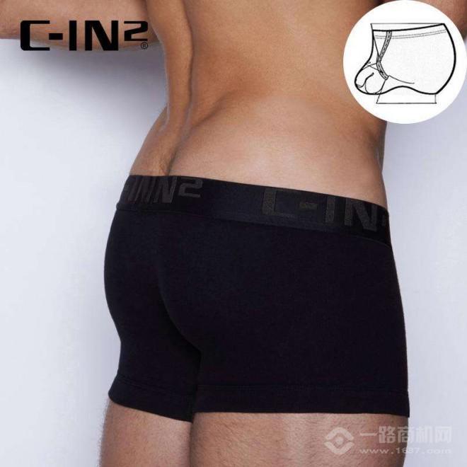 C-IN2男士内裤加盟