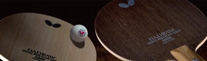 蝴蝶乒乓球拍