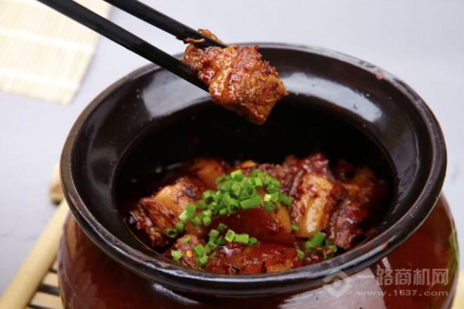 四食一黄焖鸡米饭