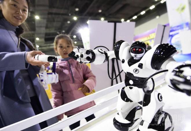 爱乐优机器人千赢国际app手机下载安装