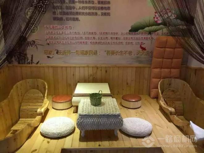 千年瑶浴养生馆