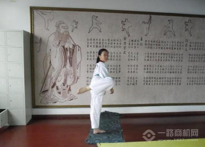 峰道会跆拳道