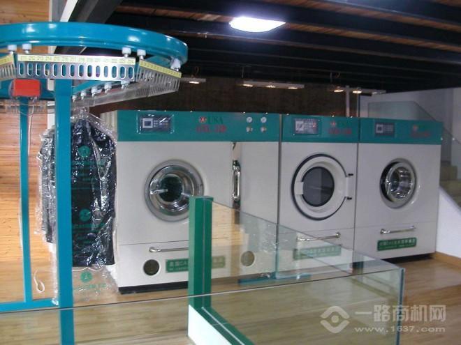 奇布妮國際洗衣