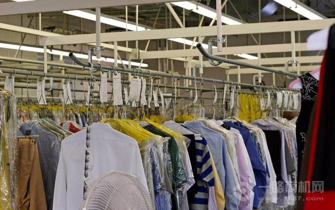 奇布妮國際洗衣加盟