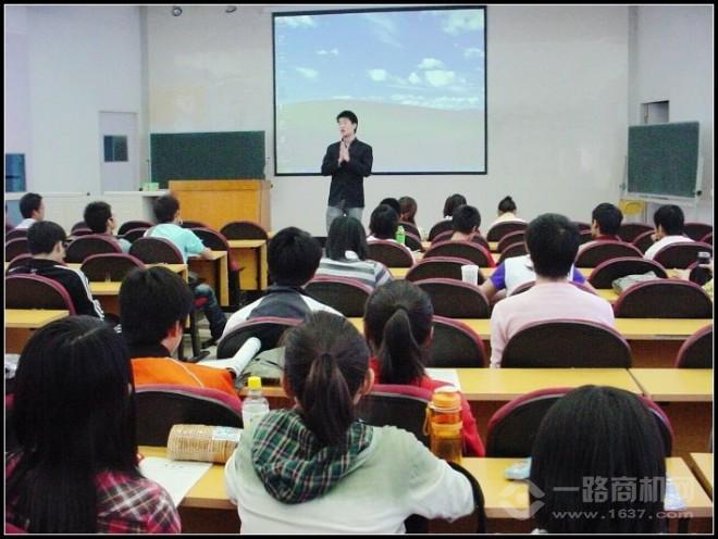 博思教育加盟