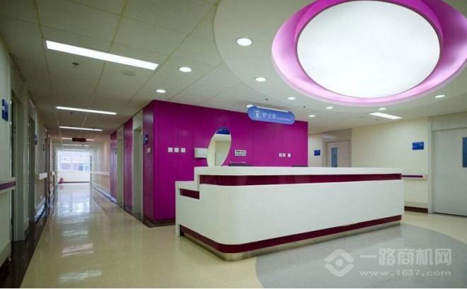 瑪麗亞婦產醫院