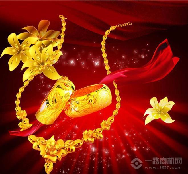 李福記珠寶