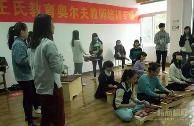 王氏教育加盟