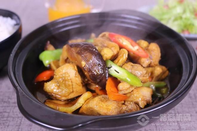 惠和祥黄焖鸡米饭加盟