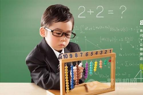 數學加加盟