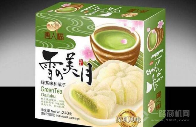 唐人福无糖食品