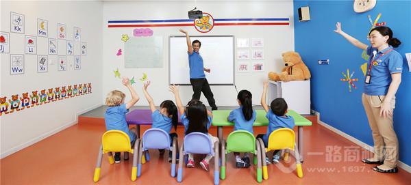 學的嗨教育加盟