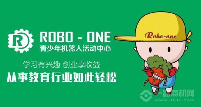 ROBO-ONE机器人加盟