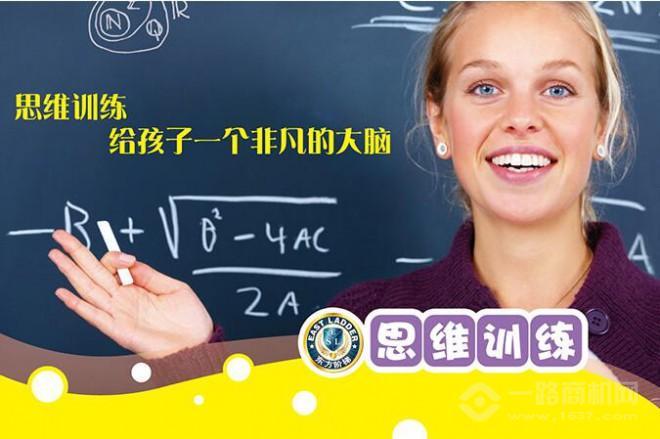 快乐麦田教育