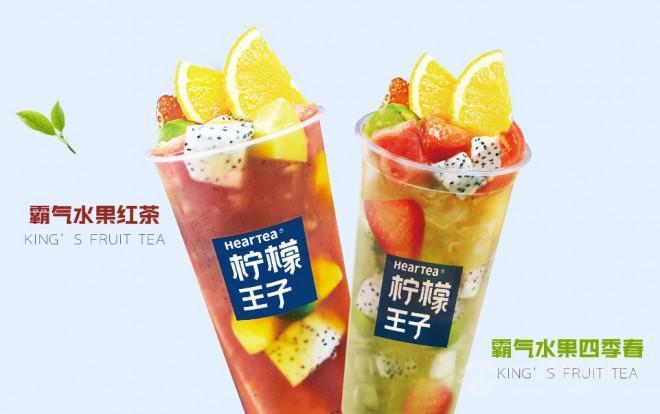 柠檬王子千赢国际app手机下载安装