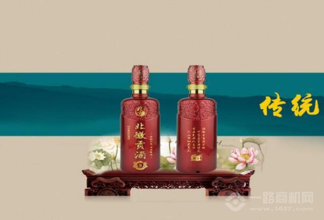 北徽贡酒加盟