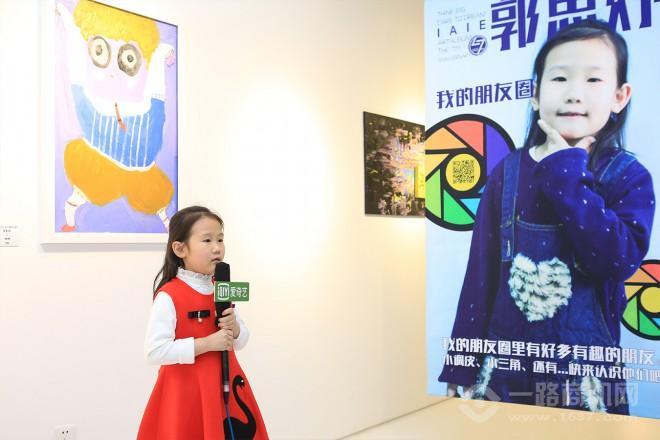 樂涂國際藝術教育加盟