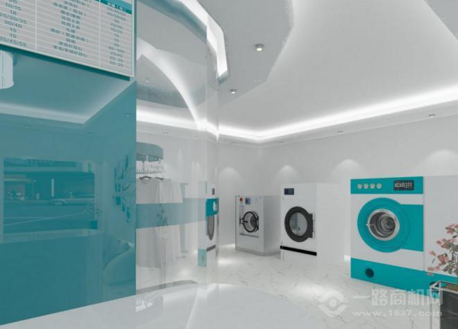 英格莱国际洗衣加盟