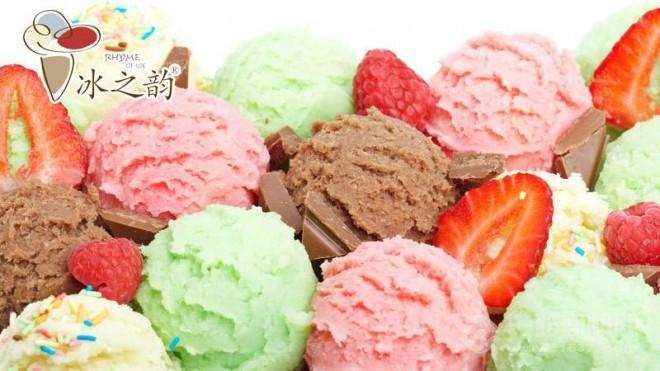 冰之韵冰淇淋加盟