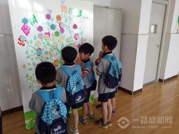 京师童本幼儿园加盟