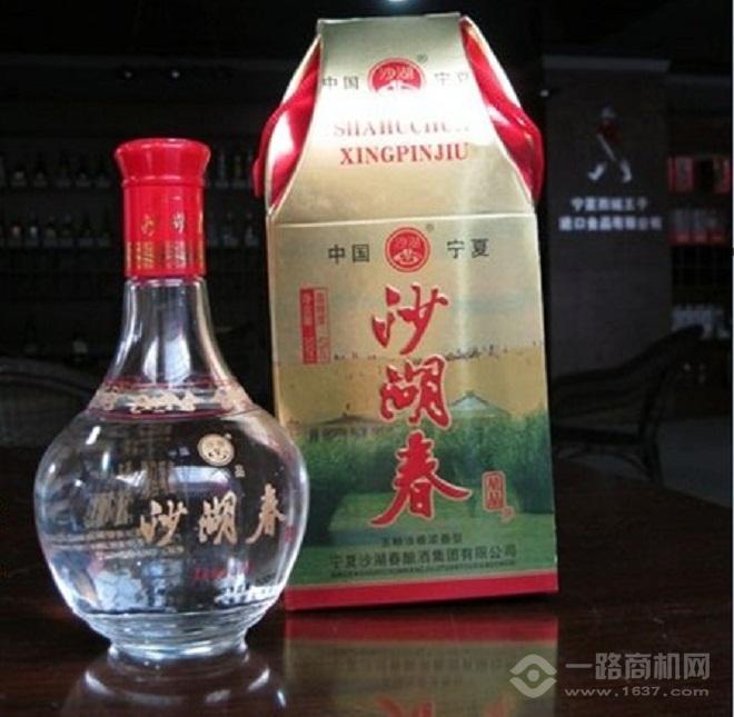 沙湖春酒加盟