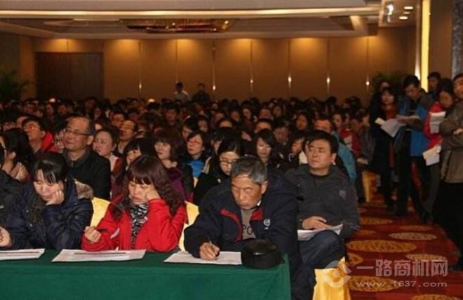 韩华教育加盟