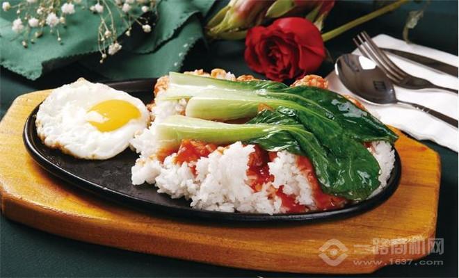 米好呷港式铁板饭加盟