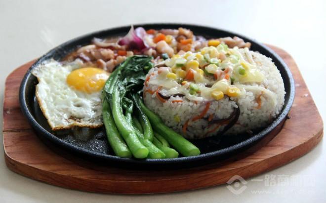 米好呷港式铁板饭