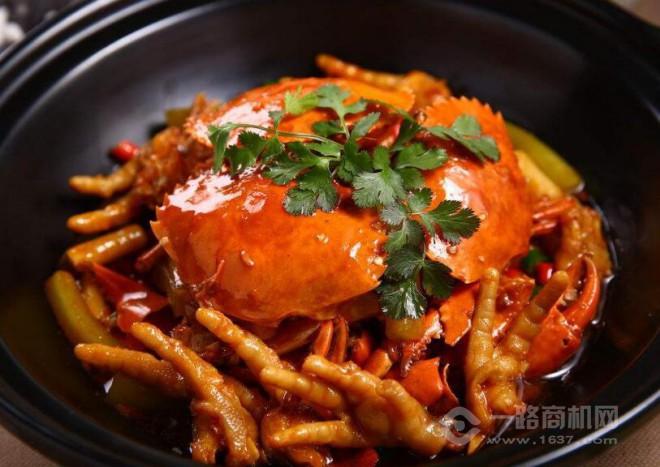 阿亮肉蟹煲