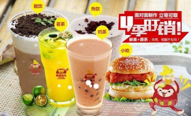 鲜果仙茶加盟