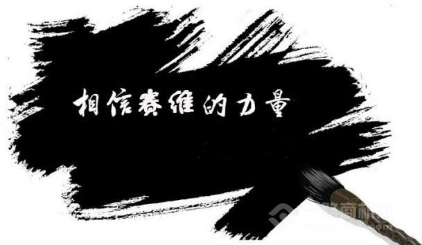 璧涚淮骞叉礂搴�