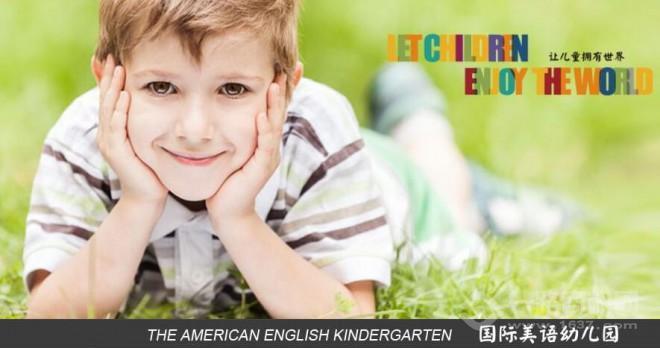 布朗幼兒園加盟