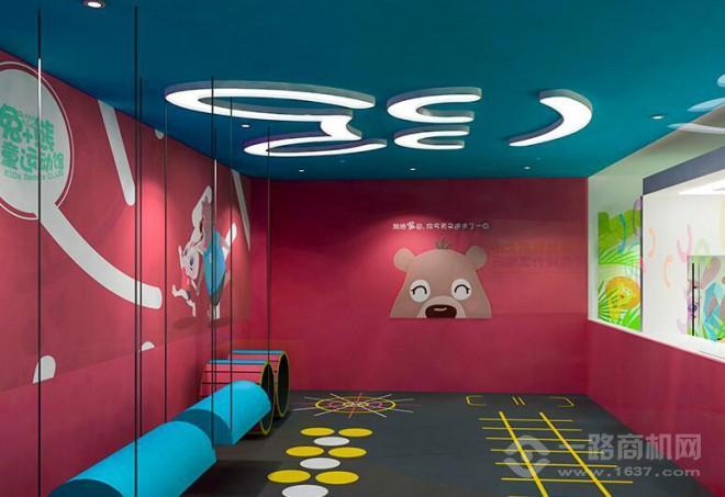 兔+熊儿童运动商学院
