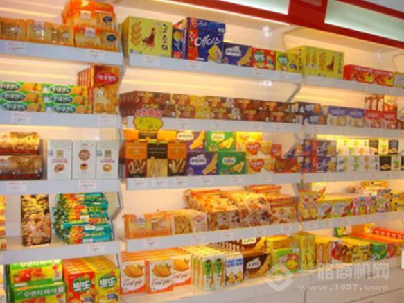 媤美家进口超市