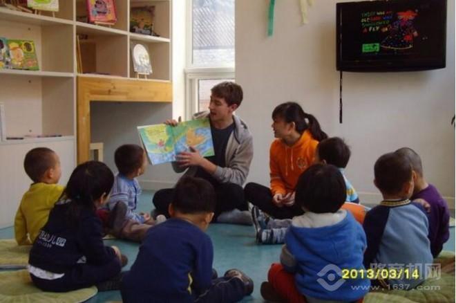 思纽特国际教育