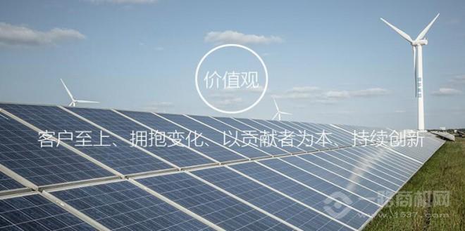 爱康太阳能加盟