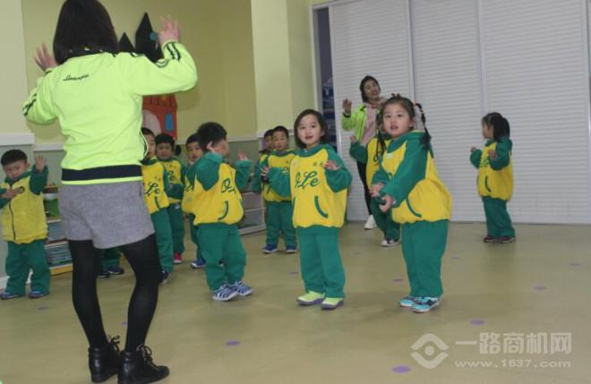 欧乐幼儿园